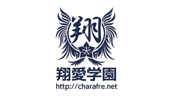 校章+URL