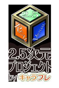 2_5D_A_4C_JP
