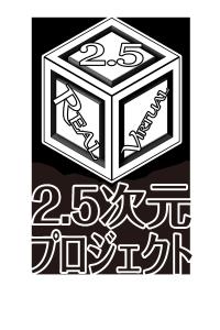 2_5D_A_BK_JP