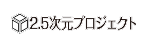 2_5D_B_BK_JP