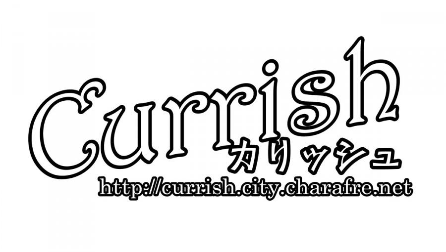 Currish_logo_new