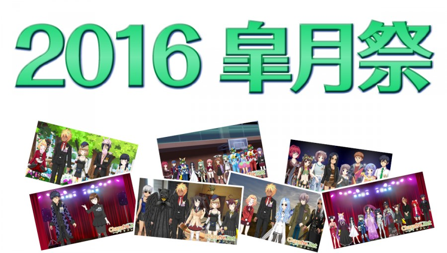 ad01_20160503_