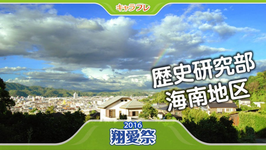 ad01_20161112n_l