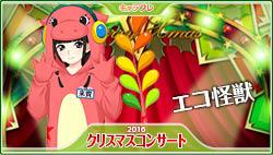 ad01_20161217l_s