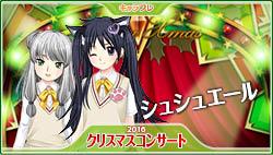 ad01_20161217l_s5