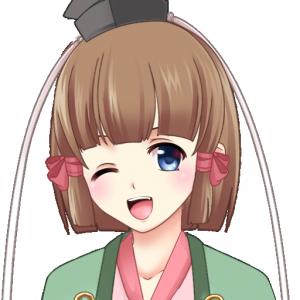 愛ちゃん (2)